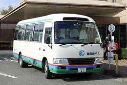 嘉麻市バス