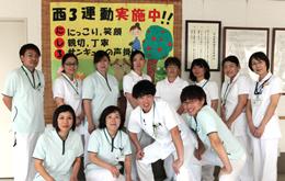 西3病棟(療養II)