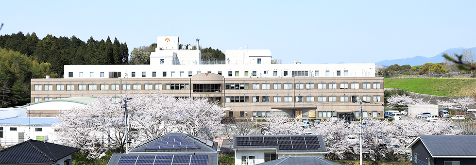 社会保険稲築病院